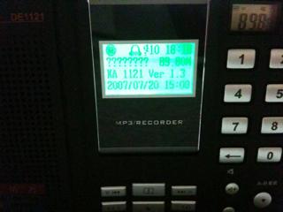 1306878401449.jpg