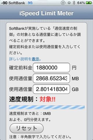 1346053398491.jpg