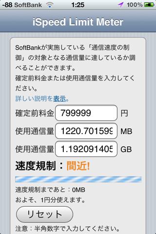 1349541503105.jpg