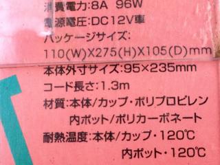 1355151027960.jpg