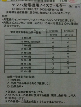 870DEA3D-E0FF-4382-B1D0-59A5272B2CD3