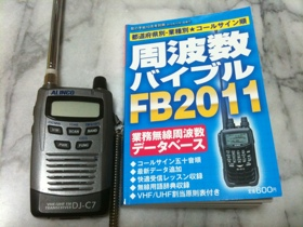 CC11B62C-5CD9-4314-AA7F-2EB5C0D39C22