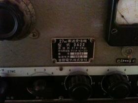 E5C5A43A-240E-4504-8EAA-437C1511E4AA