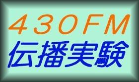 44AE27B9-CF3B-4EB8-BE64-6D713969717A