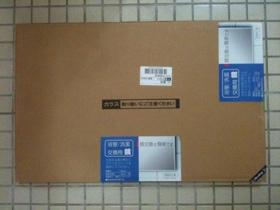 B87A97E9-9690-47E0-B1CE-73648AF0FDDC