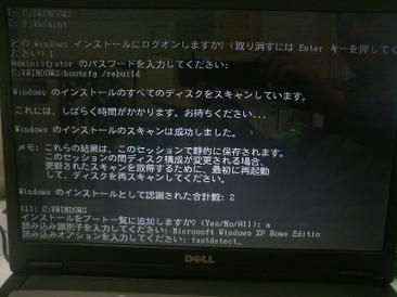 Dcf_0163_2